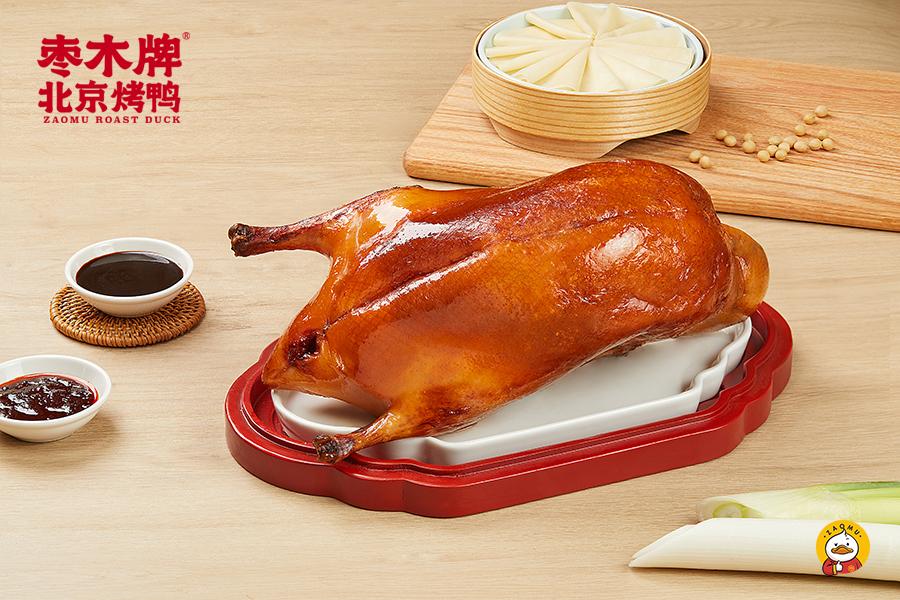 枣木烤鸭好吃吗